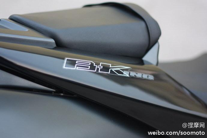 新到09款 铃木 B-KING 欧版芯片钥匙 原版原漆 B-King图片 1