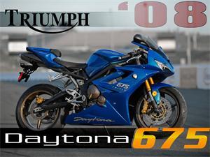 2008款凯旋Daytona 675
