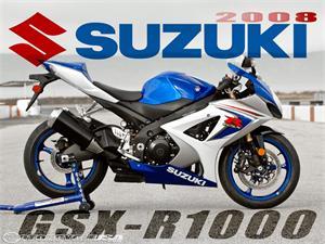 2008款铃木GSX-R1000